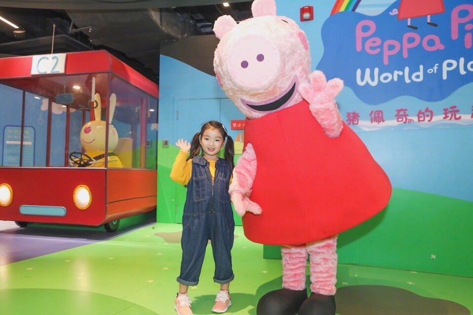https://shanghai.ist/2018/10/29/peppa-pig-world-of-play-shanghai/